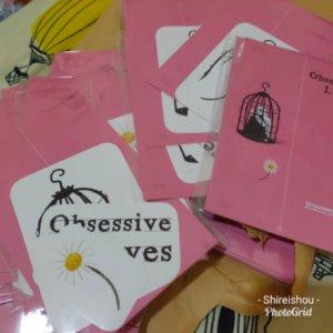 Bonus Obsessive loves Shireishou gramedia
